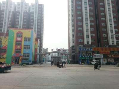 久和社区 紧邻东昌中学和当代国际广场