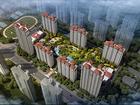 裕昌·九州新城