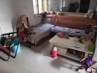 阳光小学单位家属院 一楼带院院内两间房免 税可按揭香江鸿顺