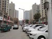 香江一期对过鸿顺花园临街商铺473平方1 2层包过户费