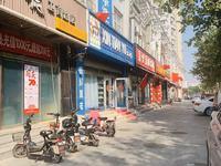 急售 香江一期金海西四街阳面服装区商铺随时看房随时过户