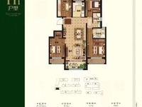开发区东昌东路,凤凰新城升级版,卢卡庄园,电梯洋房,享受团购