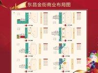新区政府临街东昌天悦26 100平纯一楼开盘团购单价低