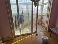 3室2厅 唯一住房 柳泉花园 88万 南北通透 楼层好 视野