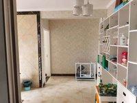水岸花语精装三室带家具家电有证可按揭送储