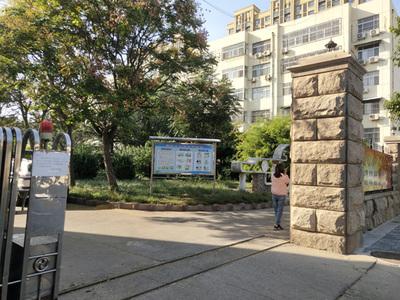 东昌东路105号开发区聊城日报社家属院