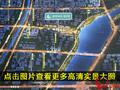 鑫都裕昌·莲湖湾交通图