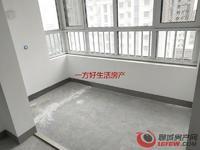 凤凰新城 200平米108万 满5年 免税 停车方便 有钥匙