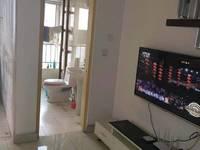 出租当代 国际3室2厅2卫180平精装1600元