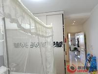 聊城大学附近广电小区,三室两厅精装可按揭仅售154万