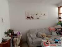 出租新纺苑3室1厅1卫100平米1200元/月住宅