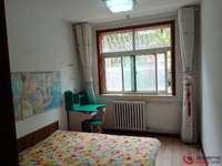 金城小区南区 孝心一楼 正规三室 南北通透 精装修 随时看房