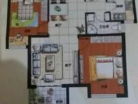 水岸花语两室两厅中等装修 满五免大税免大税