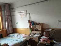 出售邮政家属院3室2厅1卫100平米94万住宅