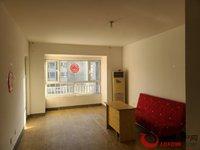 出租阿尔卡迪亚四期3室1厅1卫94平米1200元/月住宅