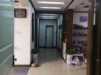 聊城七中学区房,安装公司家属院,三室两厅免大税可按揭仅售148万单价8000多