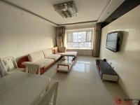 阿尔卡迪亚四期 精装修三室 采光楼层 满二唯一