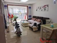 出售阿尔卡迪亚五期3室2厅2卫125.79平米141万住宅