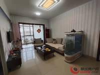海润公园旁 建设路 香江附近 运河庭院 三居室多层100平87万