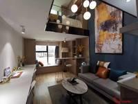 聊城东昌路主干道上精装修公寓买一层送一层单价不过万的房子看过来了,首付十来万即可