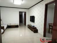 出租御润 财富城4室2厅2卫143平米1800元/月住宅