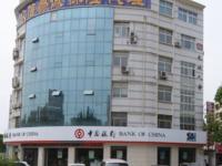 聊城第四人民医院东南角综合楼商铺出租