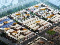 聊城现代农机国际商城