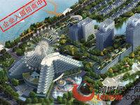 西安交大科技园观景房临近一中文生活设施一应俱全尚未居住新楼房