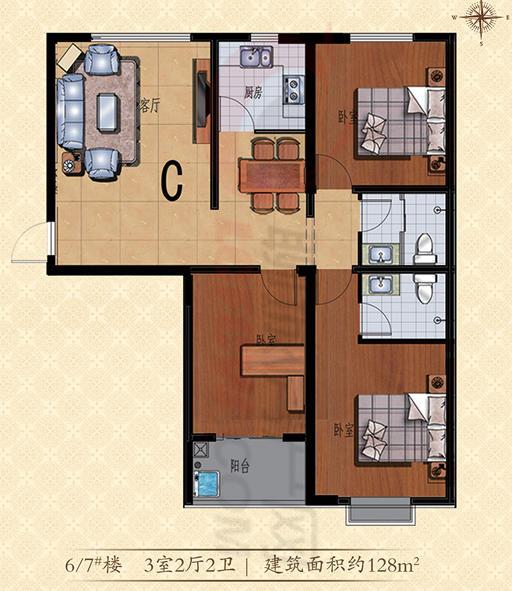 D户型 三室两厅一卫 128㎡
