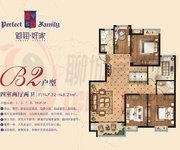 147—148平米四室两厅两卫