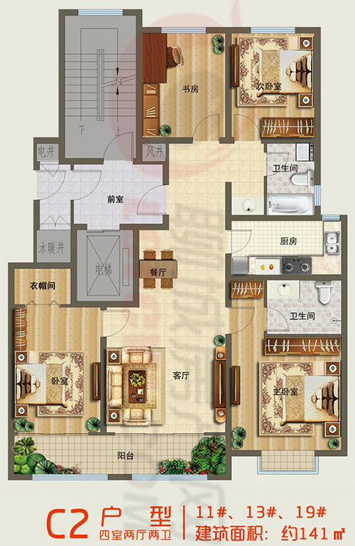 C2户型图四室两厅两卫