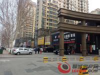 黄山路 东昌中学 东昌丽都 振华超市 大三居 前后无遮挡