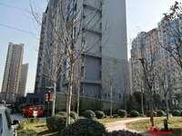 个人新房出售西安交大科技园面积245 带车位可谈价