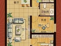 出售华建1街区3室2厅1卫97.33平米87万住宅
