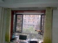 柳泉花园 免大税二楼 南北通透 可以隔三室