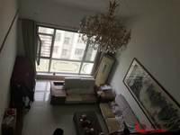 湖边 名人苑 230平 空中别墅 带电梯 带露台 挑空客厅