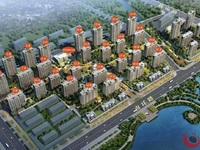 出售谷山 揽湖上城3室2厅2卫167平米一楼带院50平储藏室15平117万住宅