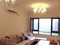 出租恒大名都3室2厅1卫98平米面议住宅