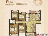 出售广泽 水映城4室2厅2卫152.78平米88万住宅