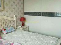 香江附近 三里铺小区 低 价出售 好房诚心出售 免大税