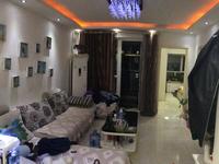超低价 单价9000 精装两室 阿尔卡迪亚 电梯 房东急售