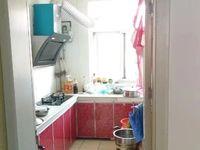 东方家园 标准三室 带装修直接入住 小区便宜三室
