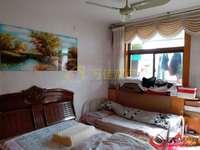 花园路 馨安公寓 70年产权 3室2厅3楼 带储免大税 价格低于市场价