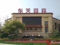 出售畅博 东关国际3室2厅2卫100平米13000万住宅