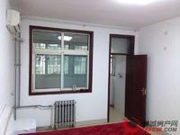 香江西邻、四楼、三室、免税、83万、