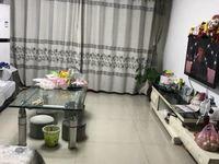 电梯新房 地暖房 精装三居室 有证可以按揭 诚心出售!!!
