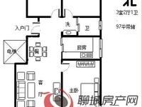 阿尔卡迪亚 新出 精装3室 仅售86万 南北通风、看房方便