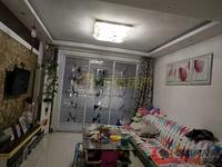 嘉明 新东方 学区房带车位 带储藏带院子室内精装修可按揭