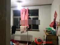 东昌西路东昌湖 市医院附近 多层三楼 标准3室 免税看房方便