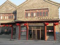 出售古楼南龙堤古式建筑 商业街商铺